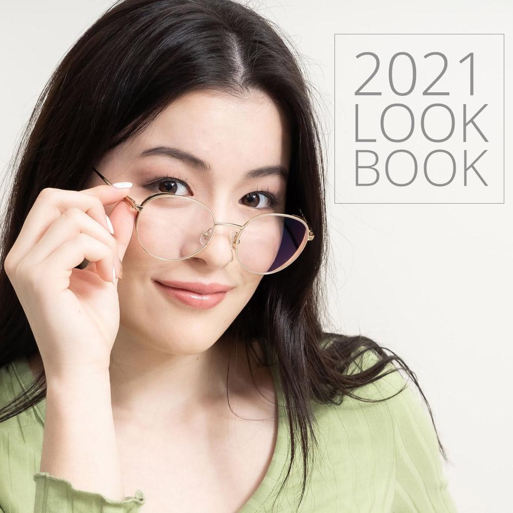 Vogue Optical Winter 2020 Lookbook - Fashion Glasses